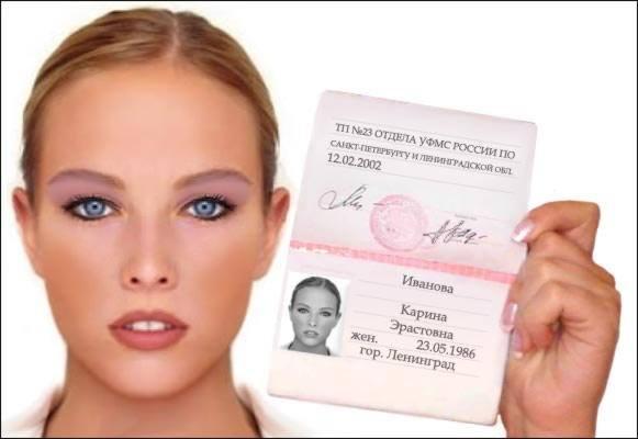 Образец документа для регистрации